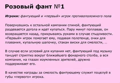 goliy-molodnyak-video