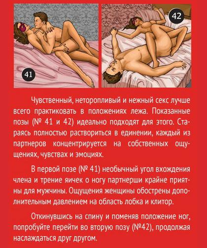 Порно фото фанты